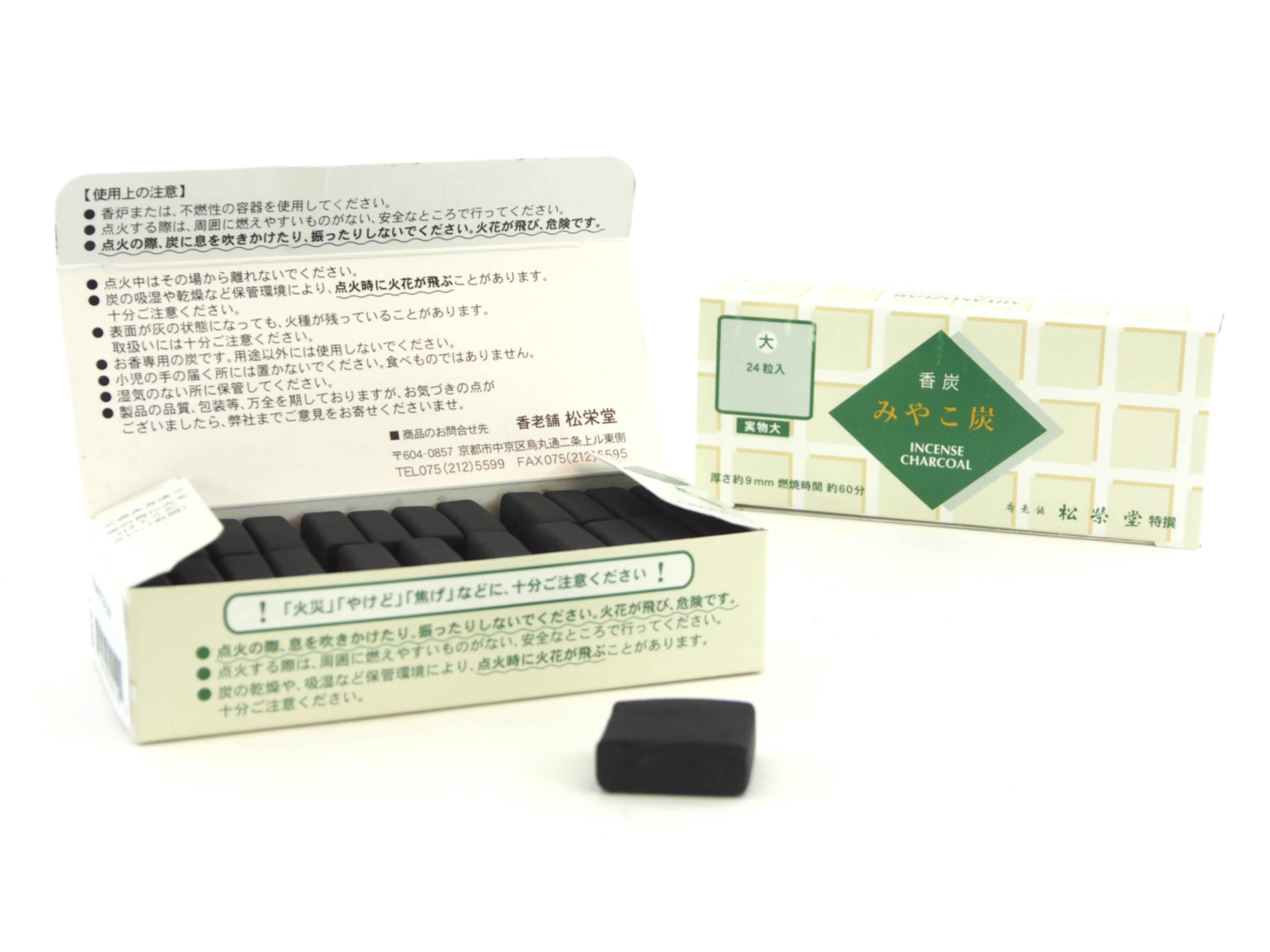 japanische Räucherkohle